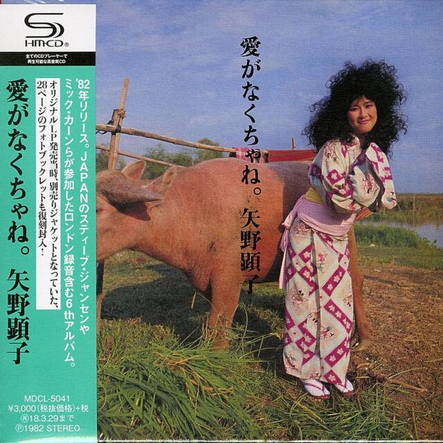 AKIKO YANO-AI GA NAKUCHA NE.-JAPAN MINI LP SHM-CD Ltd/Ed G88