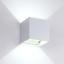 Indexbild 1 - 7W LED Gips Wandleuchte Lichteffekt Gipsleuchte Stiftsockellampe