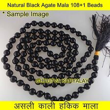 Sulemani Black Agate Mala 108+1 Beads Kali Hakik Mala Black Agate Rosary 6 MM