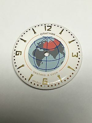 CLOCK DIAL for watch SPUTNIK