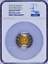 2019-Egypt-Golden-Treasures-of-Ancient-2oz-Silver-Antiqued-2-Coin-NGC-MS-70-FR thumbnail 1
