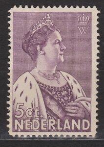 NVPH-Netherlands-Nederland-nr-265-ong-MLH-1934-Crisiszegels-Pays-Bas