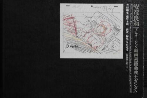"JAPAN Yoshikazu Yasuhiko Drawings for Animation from /""Mobile Suit Gundam/"""