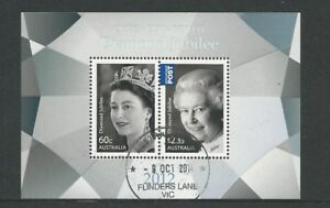 1 2012 Queen's Diamond Jubilee Miniature Feuille Cto (ms1)-afficher Le Titre D'origine