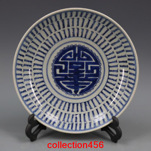 China old antique Qing Dynasty Blue and white Shou character Porcelain plate