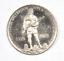 1925-Lexington-Kentucky-Sesquicentennial-So-Called-Commemorative-Medal-33mm thumbnail 1