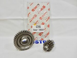 Details about TAIDA SECONDARY PERFORMANCE GEAR SET (16*37) FOR 150cc GY6  MOTORS