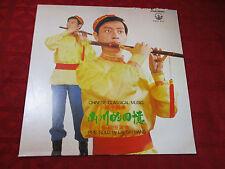 LP LAI SIU HANG Chinese Classical Music Pipe Solo by Lai Siu Hang STEREO