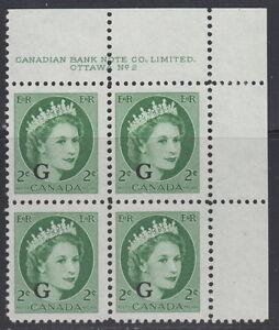 Canada-O41-2-Queen-Elizabeth-034-G-034-Overprint-Official-UR-Plate-2-Block-MNH