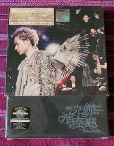 Hacken-Lee-Hong-Kong-Press-DVD