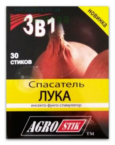 // Fertilizer Insecticide Fungicide Stimulator  Rescuer for onions 1 stick