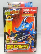 Battle B-DAMAN Zero2 System : 'Blue Dragon King' Long Core by Takara & Sonokong
