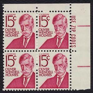 #1288 15c Oliver Wendell Holmes, Cremallera Bloque [ Ur ] Nuevo Cualquier 5=