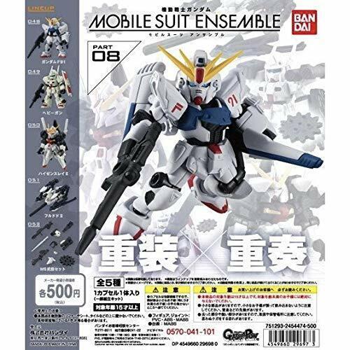 Gundam Mini cifra Ensemble 08 Character Capsule giocattolo  Set of 5 From Japan nuovo  spedizione gratuita!