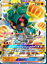 POKEMON-TCGO-ONLINE-GX-CARDS-DIGITAL-CARDS-NOT-REAL-CARTE-NON-VERE-LEGGI 縮圖 37