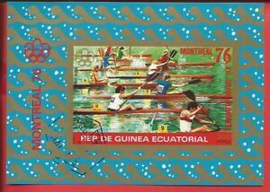 Kajak Einer Olympische Spiele Montreal 1976 Block 210 Äquatorialguinea Briefmarken