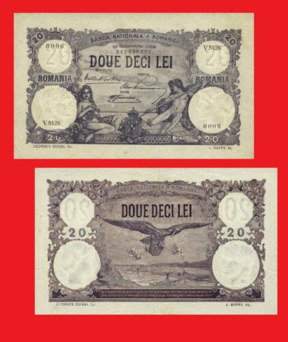 Reproduction Romania 20 lei 1928  UNC