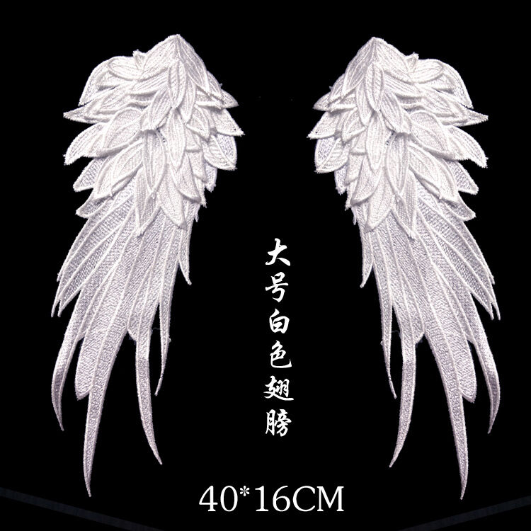 Angel Wings Embroidery Lace patch sew / iron on patch Black White Applique 1pair