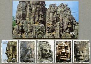 Cambodge 2018 visages Angkor Vat UNESCO patrimoine 2616-2620 Bloc 339 a Neuf sans charnière-afficher le titre d`origine 4wCGReZv-07152126-638839182