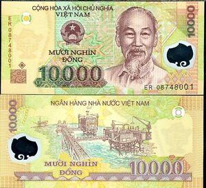 VIETNAM 10000 10,000 DONG 2009 POLYMER P 119 UNC