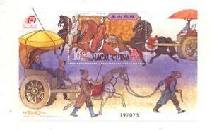 China Macau Macao 2007 Stamps S/S Chinese Story Idoms II 成語故事