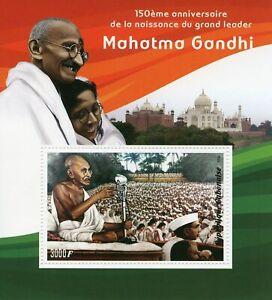 Gabon-Stamps-2019-MNH-Mahatma-Gandhi-Famous-People-Historical-Figures-1v-S-S