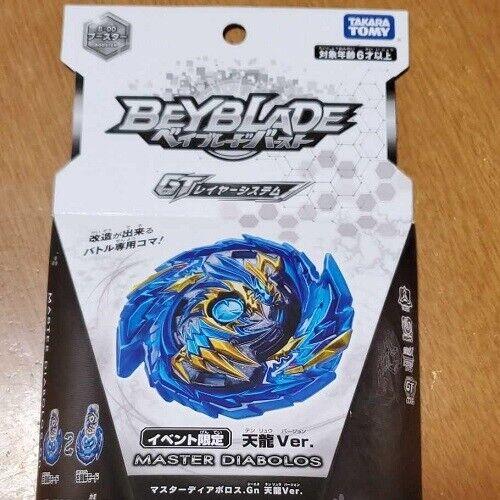 WHF 2020 Official Gift Beyblade Burst Master Diabolos Gn Tenryu ver