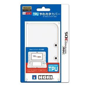 NUEVO-HORI-Nintendo-3DS-TPU-duraflexi-proteger-Funda-Claro-Japon