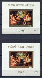 32476a) HUNGARY 1970 MNH** Painting Scott# 2030 Imperf. NO GOLD printing RR