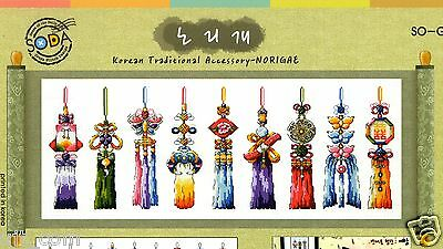 "Korea traditional a pendent trinket worn for women"" counted cross stitch Chart"