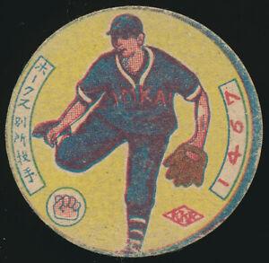RARE-1947-Takehiko-Bessho-ROOKIE-HOF-JRM-30-Japanese-Baseball-Menko-Card