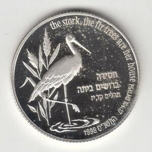 1998-Holy-Land-Wildlife-Stork-and-Fir-Tree-PR-Coin-2NIS-28-8g-Silver-1