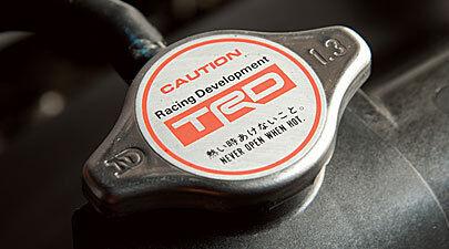 18.5 PSI TRD RADIATOR CAP TOYOTA RACING DEVELOPMENT ACCESSORY