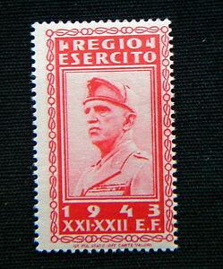1943 ITALY rare MILITARY WWII stamp MNH REGIO ESERCITO Franchigia Militare