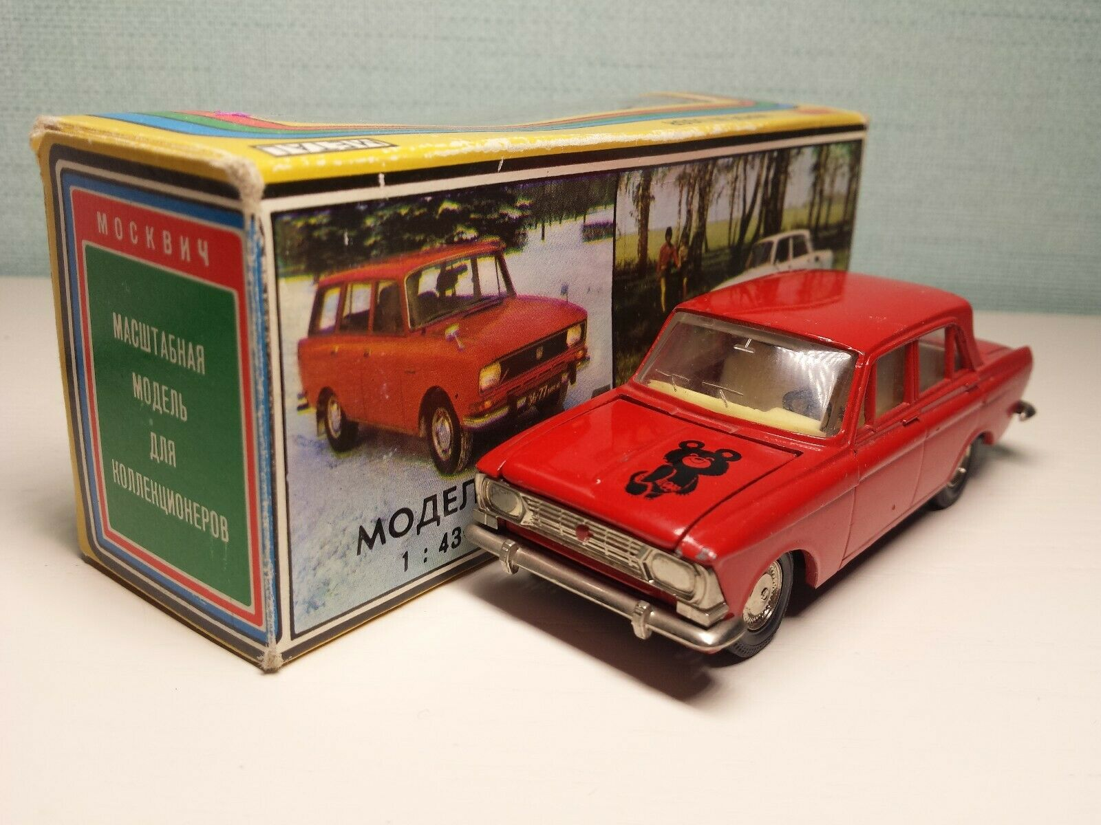 Moskvitch 412 A2 JEUX OLYMPIQUES Bear 1 43 Mishka made in URSS