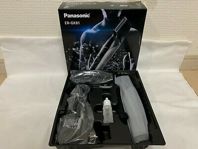 Silver for Panasonic body trimmer Bathing shaving Allowed overseas corresponding
