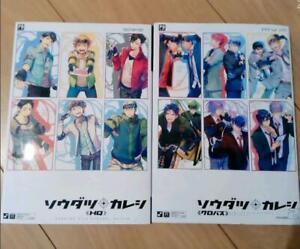 Kareshi idol//mini Q//first date Japan Haikyuu! Anthology Comic 3books set HQ