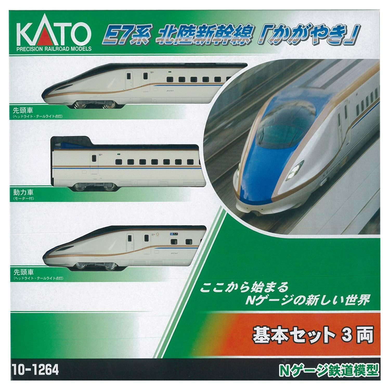 Kato 101264 E7 di hokuriku Shinkansen kagayaki scala N