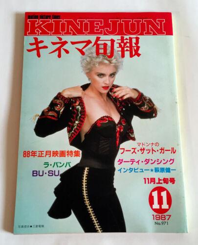 MADONNA Kinema Jumpo JAPAN MOVIE MAGAZINE Nov-1987 Who's That Girl