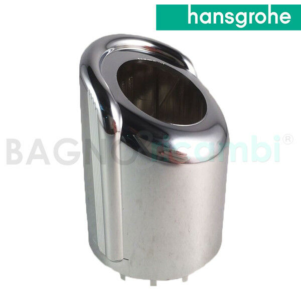 Remplacement bouche distribution chrome Hansgrohe 97811000