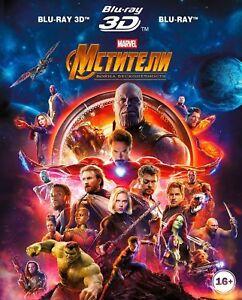 avengers infinity war full movie in hindi download 1080pp