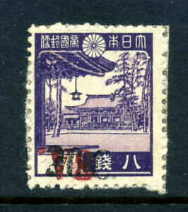 BURMA-Japanese-Occupation-Scott-2N20a-Var-Stanley-Gibbons-J64a-1942-Issue-9G2-34