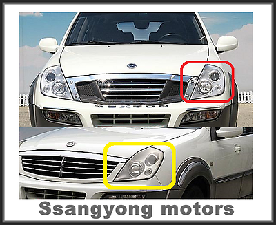 Interior Light LED Assy For 03 05 Ssangyong New Rexton