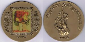 ISRAEL-2-75-034-70-MM-1991-STATE-ART-MEDAL-COLOR-FLOWERS-MAZAL-TOV-amp-KLEZMER-PLAY