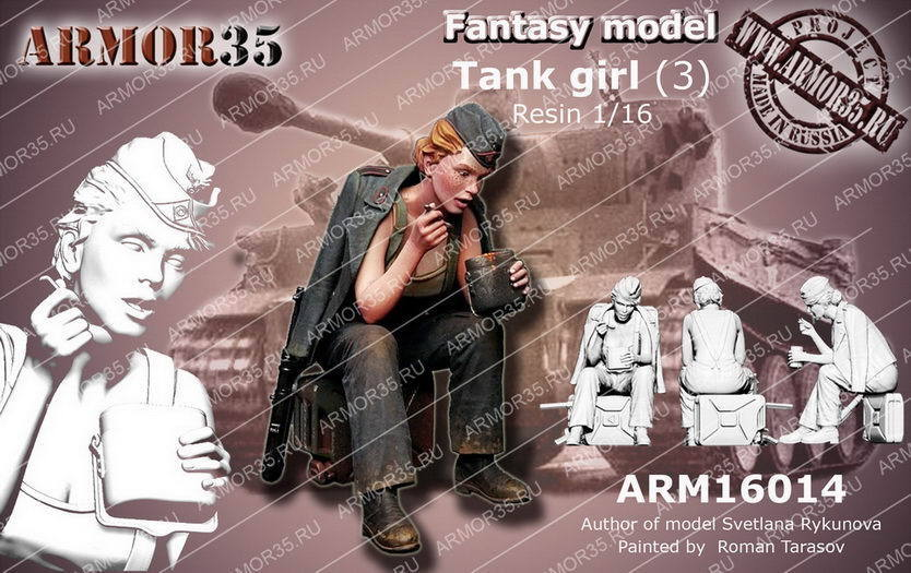 Armor35 1 16 Fantasy - German Tank Girl Vol.3