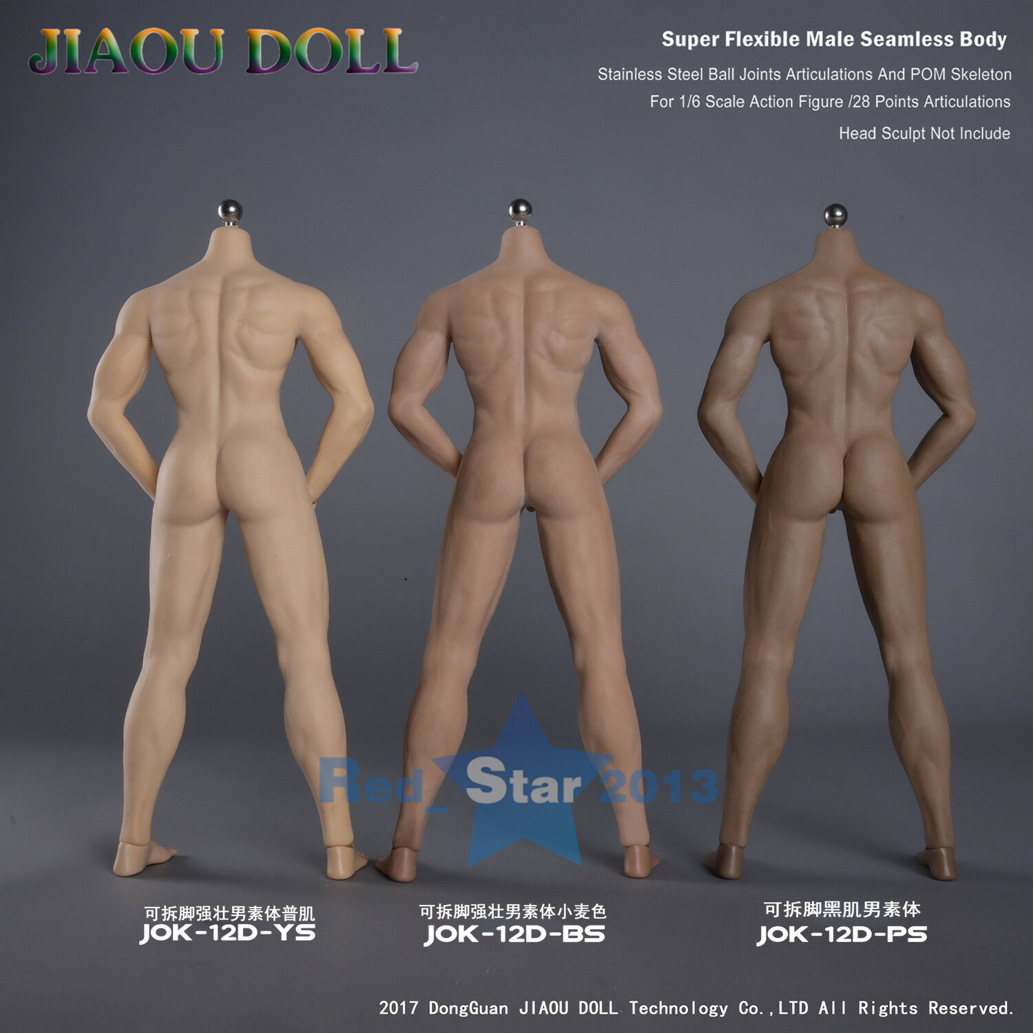 JIAOU 1 6 Scale Scale Scale Man Seamless Rubber Strong Body Steel Stainless Action Figure 23dffb