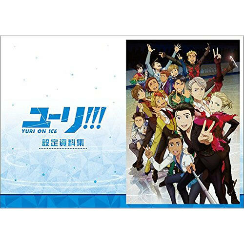 Yuri!! on ICE Setting Material Collection Book Character /& Setting Design