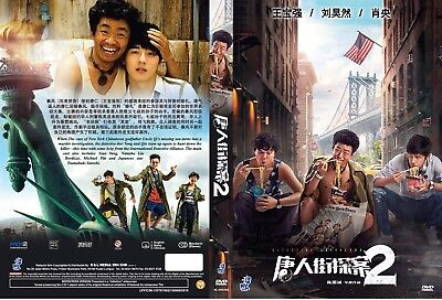 Detective Chinatown 2 Ŕäººè¡—探案2 All Region Brand New Factory Seal 9556100002686 Ebay