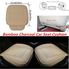 Bamboo Charcoal PU Leather Car Seat Cushion Full Surround Breathable Cover Beige