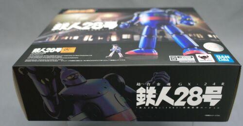 Bandai Japan NEW IN STOCK Soul of Chogokin GX-24R Tetsujin 28-go 1963